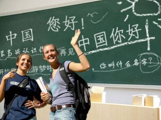 how-long-does-it-take-to-learn-chinese-img
